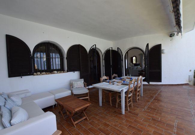 El Balcon - Terraza con comedor