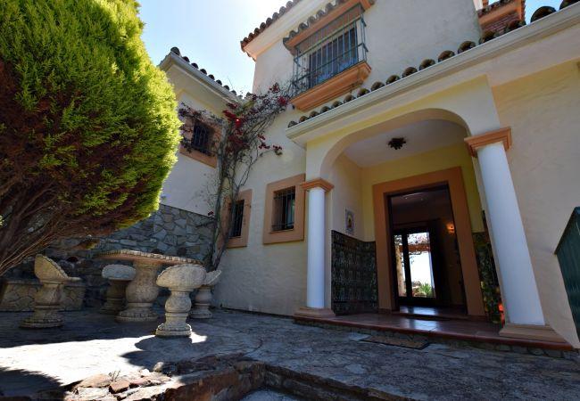 Casa Anselmo - Entrada